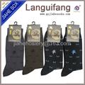 中國襪廠設計男正裝襪 3