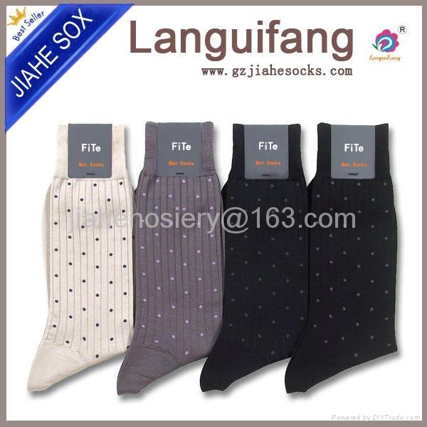 中國襪廠設計男正裝襪 4