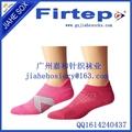 中國針織襪業製造商定製純棉運動襪 2