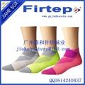中國針織襪業製造商定製純棉運動襪 5
