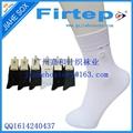 紳士襪製造商紳士襪供應商