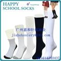 定製學校學生襪