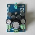 class D 25W stereo amplifier board