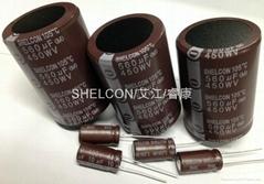 鋁電解電容器