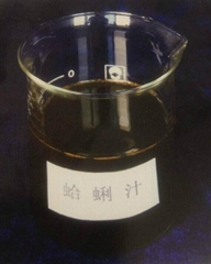 Clam juice concentrate