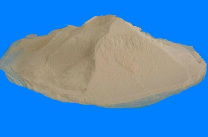 Silkworm Pupa Amino Acids 1