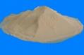 Silkworm Pupa Amino Acids