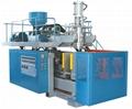 供应优质吹桶机器设备