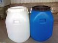 供应生产真石漆桶机器设备