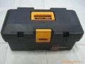 供应生产塑料工具箱包机器设备