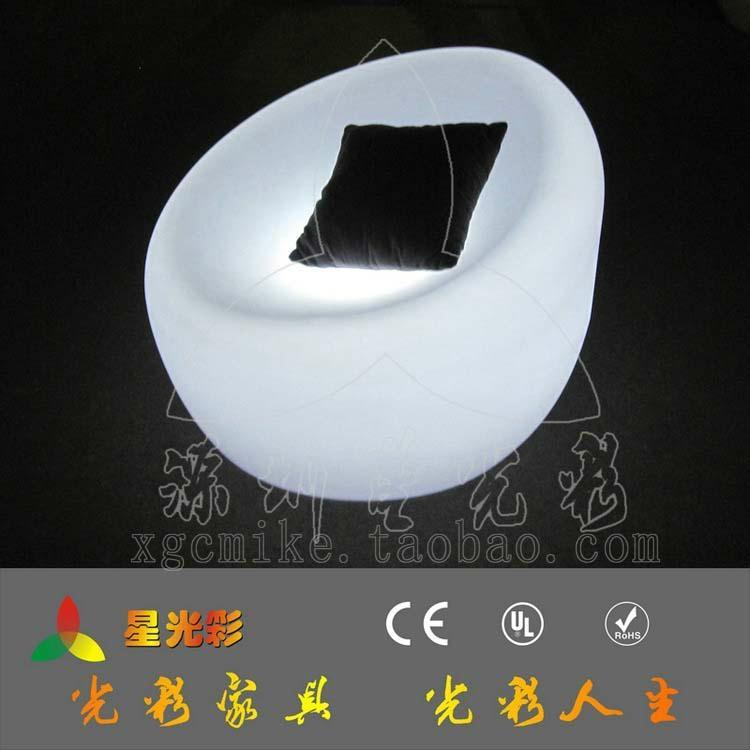 发光椅子 2