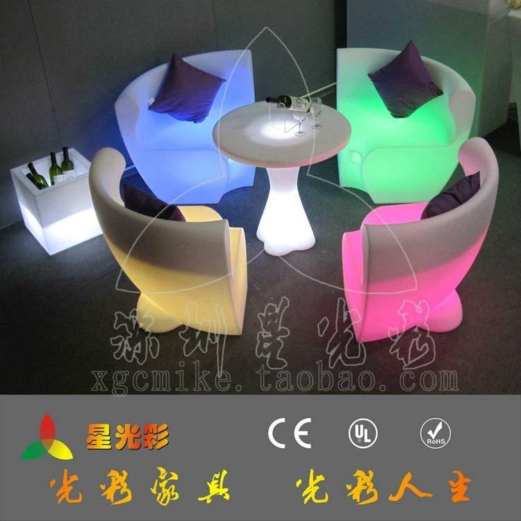 發光椅子 3