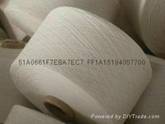 冠星纺织纯棉棉纱