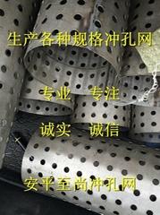至尚不锈钢冲孔网筒