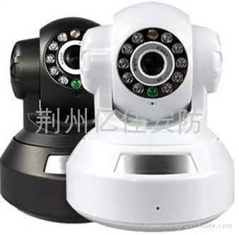 監控攝像頭 5