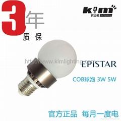 3W5W7W 360度发光球泡灯