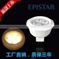 NEW LED Spotlight 4w 5w 6w MR16 with KLM