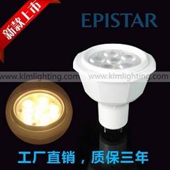 超高亮LED射灯 GU10灯杯