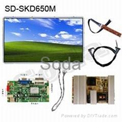 65寸液晶屏套件电子白板专用液晶屏