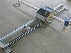 cnc portable flame and plasma cutting machine