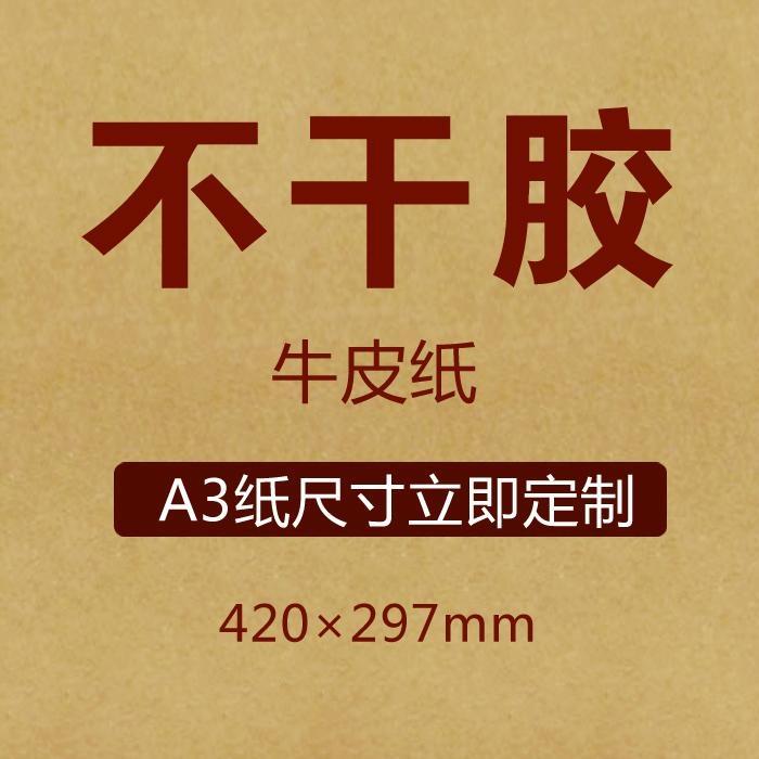 滨海新区塘沽产品手册印刷 4