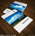 滨海新区塘沽产品手册印刷 5
