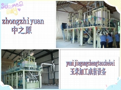 wheat/corn deep processing equipment
