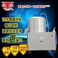 銀鷹牌TP350/450土豆脫
