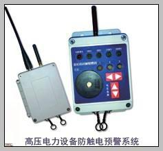 工程车辆高压防碰线系统