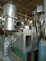 染料中間體專用閃蒸乾燥機
