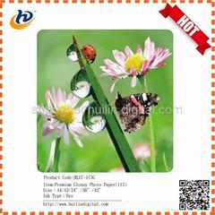 Premium 115gsm/135gsm high glossy photo