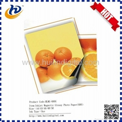 Waterproof inkjet glossy matte magnetic photo paper
