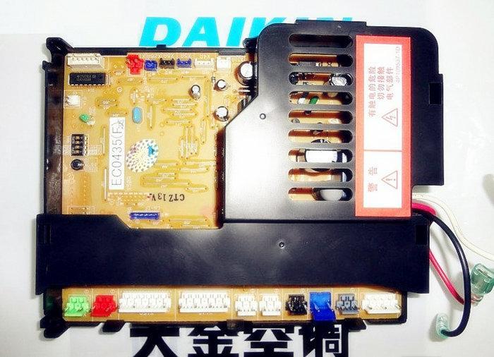 大金空調電腦控制通信板廠家直銷 1