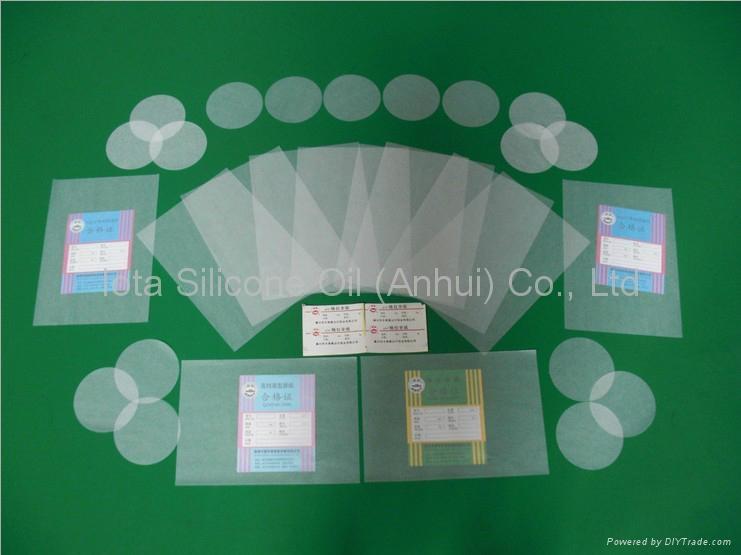食品級硅油紙 1
