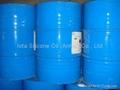 氨基硅油 1