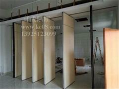 KC  hotel movables partition