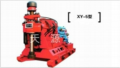 XY-5 Core Drilling Rig/Hydraulic Drilling Machine