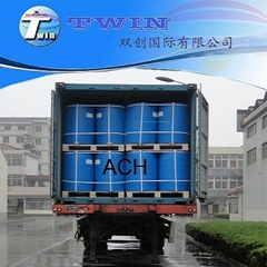 Water treatment grade as antiperspirant Aluminum Chlorohydrate ACH