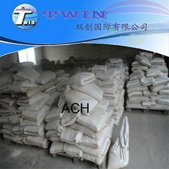 Drinking water grade Aluminum Chlorohydrate as purification and treatment ACH