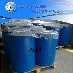Daily-chem grade as antiperspirant Aluminum Chlorohydrate ACH