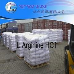 High quality L-Arginine HCI as medicine grade chemical