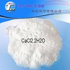Industrial Grade Calcium Chloride Dihydrate used as cryogen