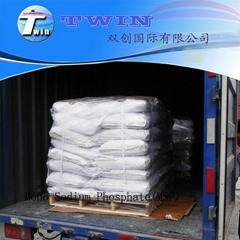 Industrial Grade Food Grade Mono Sodium Phosphate(MSP) Anhydrous Dihydrate