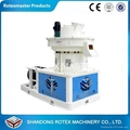 YGKJ560 Model Wood Pellet Machine