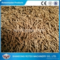 Most Popular YGKJ560 Model Rice Husk Pellet Machine  4