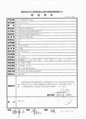 復合隔熱型防火玻璃(乙級)