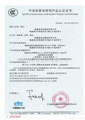 万博manbetx官网入口manbetx网页版手机登录PVB