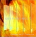 Factory Supply Heat insulation type Fire Glass  1