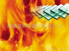 【福建玻璃厂】隔断-供应防火玻璃隔断
