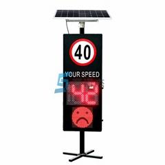 太陽能雷達測速反饋標誌牌